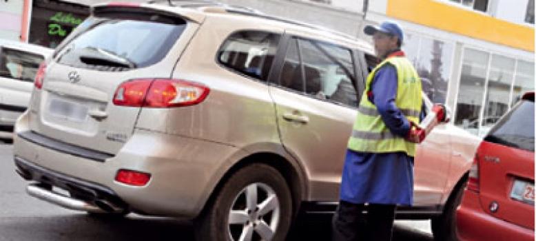 Gardiens de voitures, Stop SSIBA!